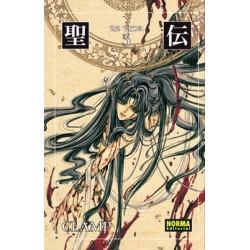 Manga, RG VEDA, 05