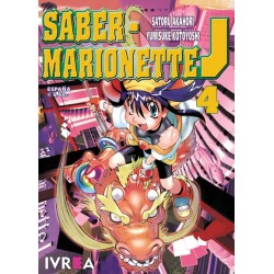 Manga, Saber Marionette J, 4